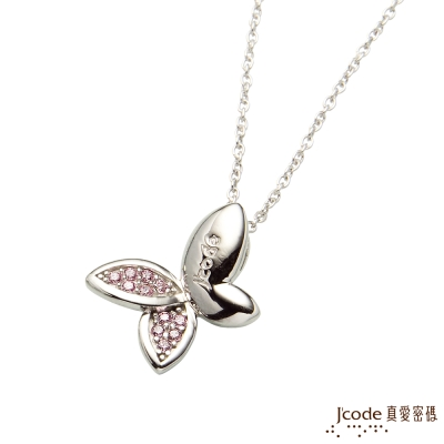 J'code真愛密碼 美麗秘密純銀墜子 送白鋼項鍊