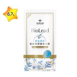 台塑生醫 BioLead 抗敏原嬰童專用洗衣精補充包(1kg)x6入組