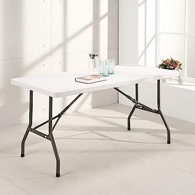 邏爵LOGIS-升級版多用途152*76塑鋼折合桌/野餐桌/展示桌/工作桌