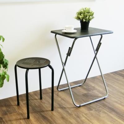 Amos-午後小品摺疊咖啡桌38x48x66cm