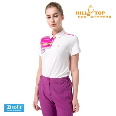 【hilltop山頂鳥】女款Zisofit吸濕排汗彈性POLO衫S14FD7白