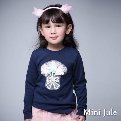 Mini Jule 童裝-上衣 立體花束造型長袖棉T(寶藍)