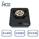 和成HCG 檯面式 單口 3級瓦斯爐 GS106