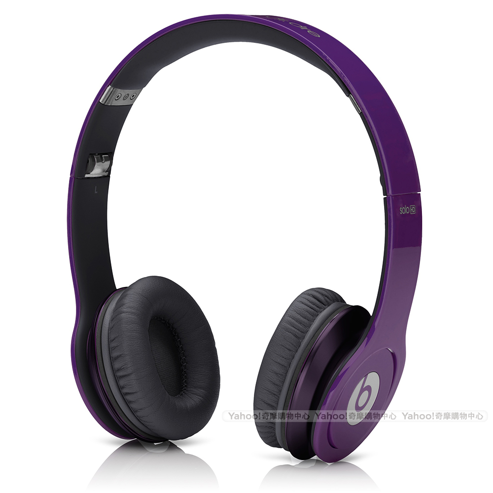 BEATS耳機 Solo HD 紫色 耳罩耳機 beats by dr. dre台灣公司貨