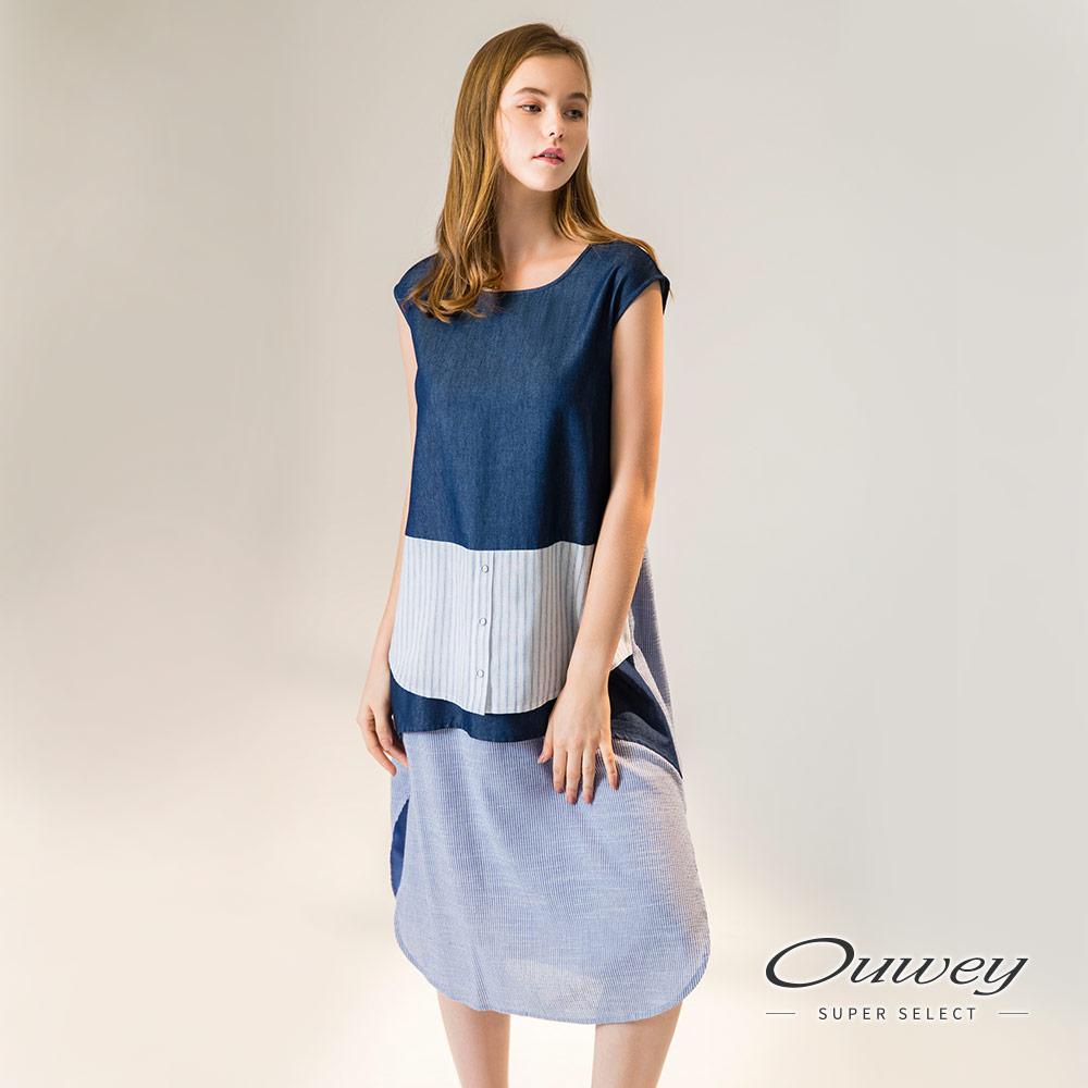 OUWEY歐薇 條紋剪接牛仔背心洋裝(藍)
