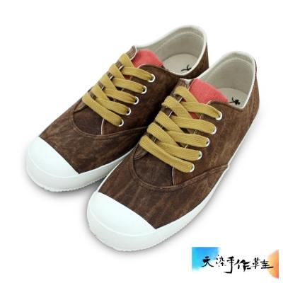 天染手作鞋(柿色)