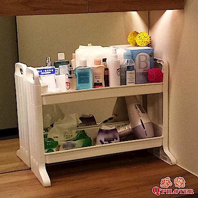 派樂 雙層縫隙收納架/衛浴置物架