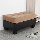 Homelike 德里麂皮絨沙發椅凳(淺卡其)-85x55x43cm