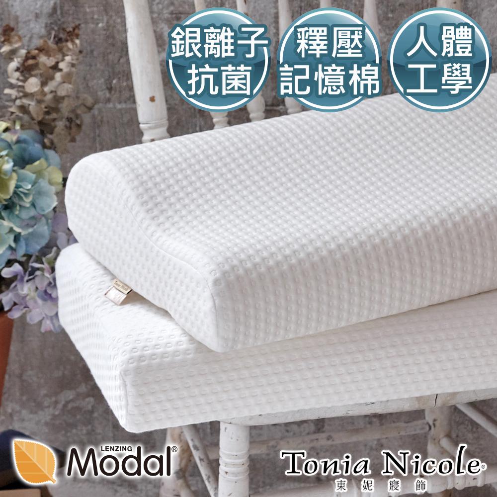 Tonia Nicole東妮寢飾 銀抗菌舒眠記憶枕(1入)