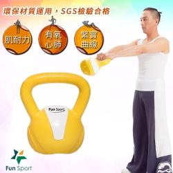 《Fun Sport》5公斤 壺鈴kettlebell(黃)台灣製造/有氧 肌力 重訓 健