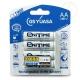 GS Yuasa 日本湯淺 低自放鎳氫充電電池 2000mAh(3號 4入) product thumbnail 1