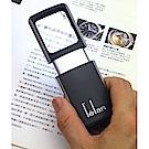 (樂齡網)L'elan隨身型精品放大鏡 (附LED燈)