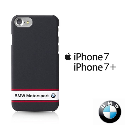 BMW iPhone 7 賽車 M系列 保護殼(海軍深藍)