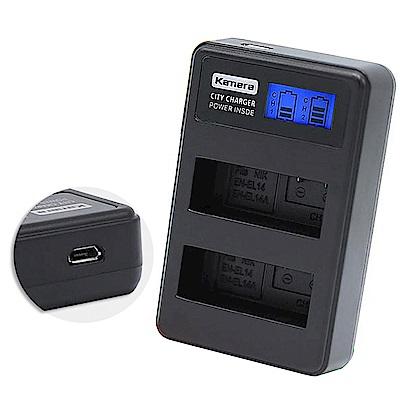 Kamera佳美能 液晶雙槽充電器for Nikon EN-EL14(一次充兩顆電池)