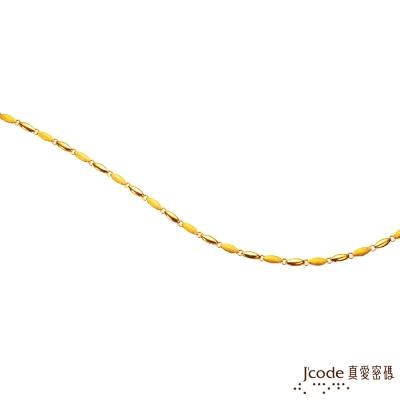 J'code真愛密碼 內斂純金男項鍊 約7.20錢(1.6尺)
