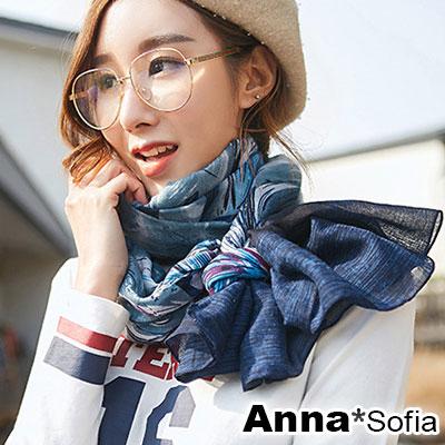 AnnaSofia 絲羽璇暈染 拷克邊韓國棉圍巾披肩(藍系)