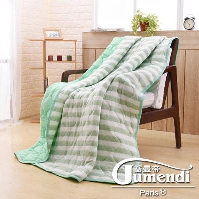 喬曼帝Jumendi 超涼感纖維針織涼被(5x6尺)-條紋綠