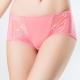 思薇爾 美波系列M-XL低腰蕾絲平口褲(彩漾粉) product thumbnail 1