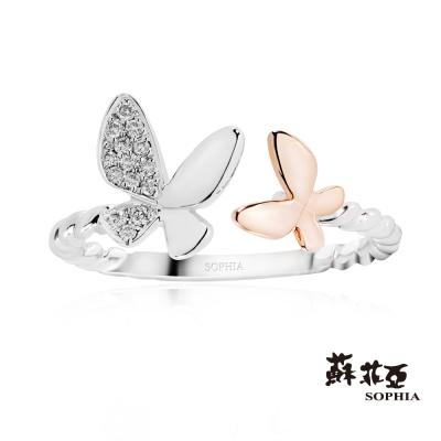 蘇菲亞SOPHIA - Romantic系列雙宿雙飛C型鑽戒