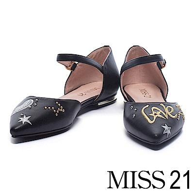 平底鞋 MISS 21 獨特魅力星空鉚釘繫帶尖頭平底鞋-黑