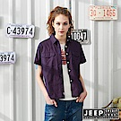 JEEP 女裝 滿版小花襯衫-紫藍色
