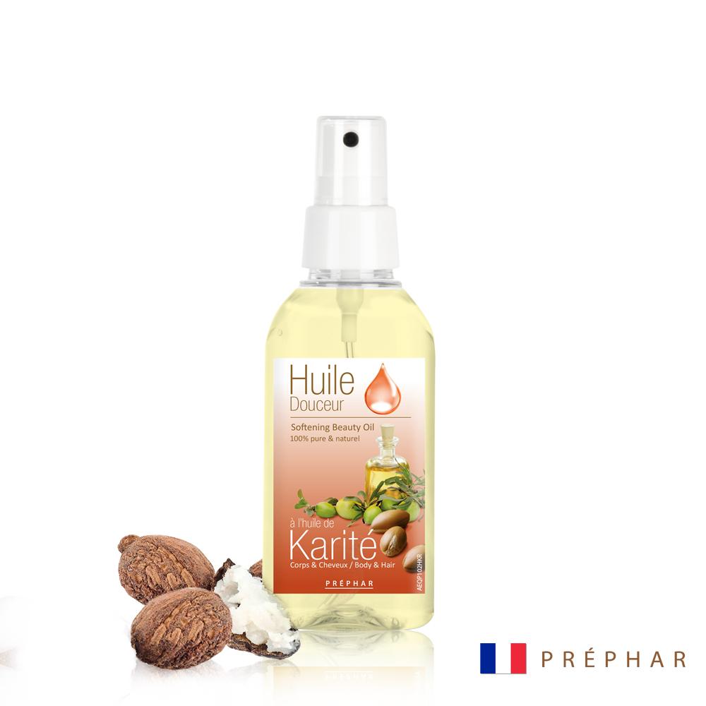 法國PREPHAR滋養精華按摩油/乳木果油100ML