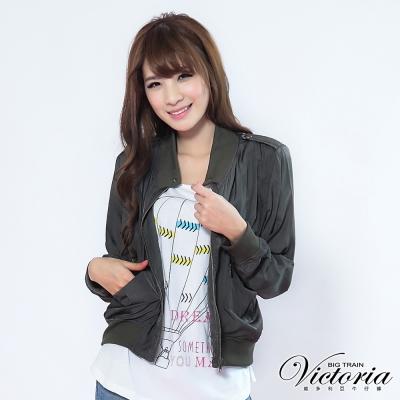 Victoria 羅紋立領外套-女-軍綠