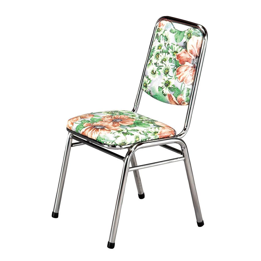 H&D 電金餐椅 (寬41X深50X高87cm)