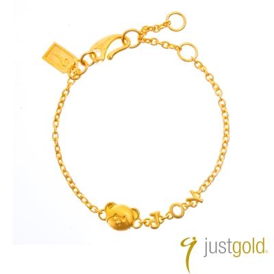 鎮金店Just Gold 黃金手鍊-小熊Babe