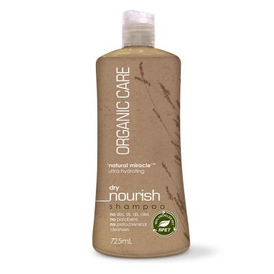 澳洲Natures Organics 植粹洗髮精(潤澤滋養)725ml