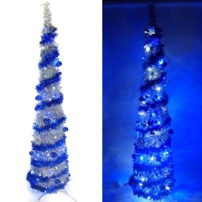 藍色系 180cm彈簧摺疊銀色哈利葉瘦型聖誕樹(LED100燈-藍白光)
