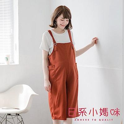 日系小媽咪孕婦裝-孕婦褲~二件式質感滑布雙口袋吊帶褲 XL-XXL (共二色)