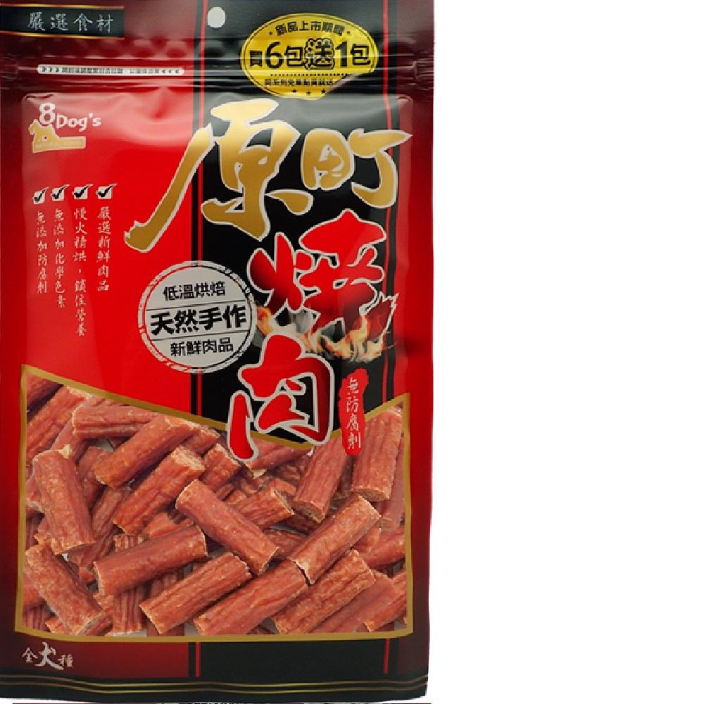 原町燒肉-臘香雞肉嚼棒 130g
