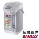 台灣三洋SANLUX 5公升熱水瓶 SU-E