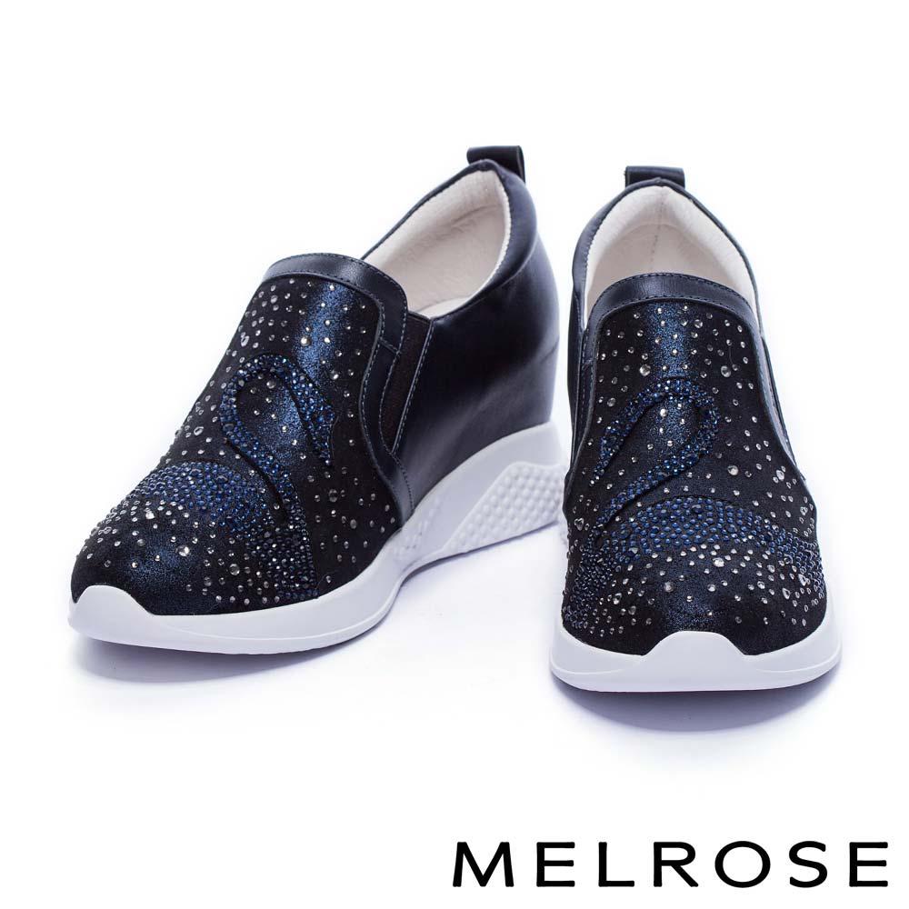 休閒鞋 MELROSE 奢華閃耀全真皮晶鑽天鵝造型內增高休閒鞋-藍