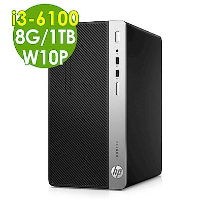 HP 400G4 i3-6100/8G/1TB/W10P
