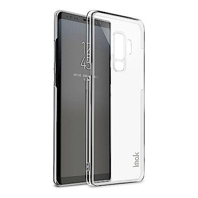 Imak SAMSUNG Galaxy S9+ 羽翼II水晶殼-Pro版