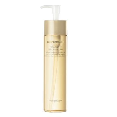 COVERMARK-極淨修護卸妝油