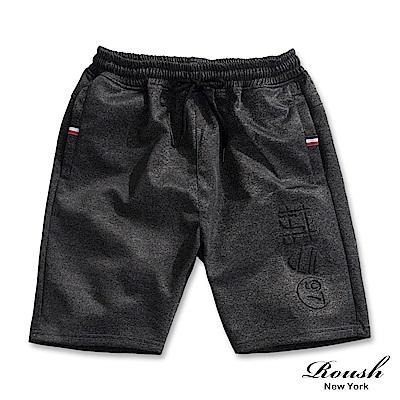Roush 三色織帶立體鋼印防水運動棉褲(2色)