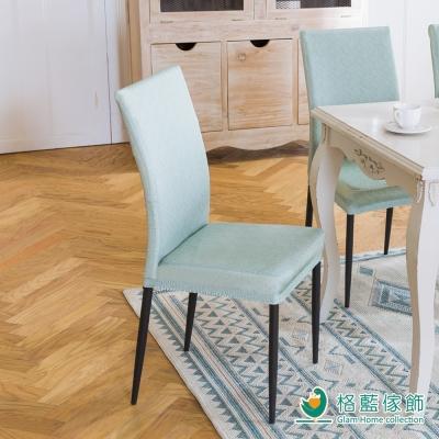 格藍傢飾 夏晶餐椅套6入-綠