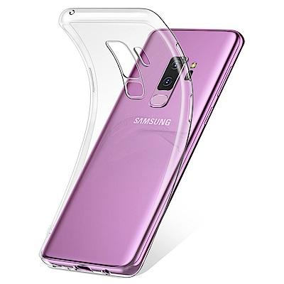 三星 Galaxy S9 Plus 超薄透明手機保護殼