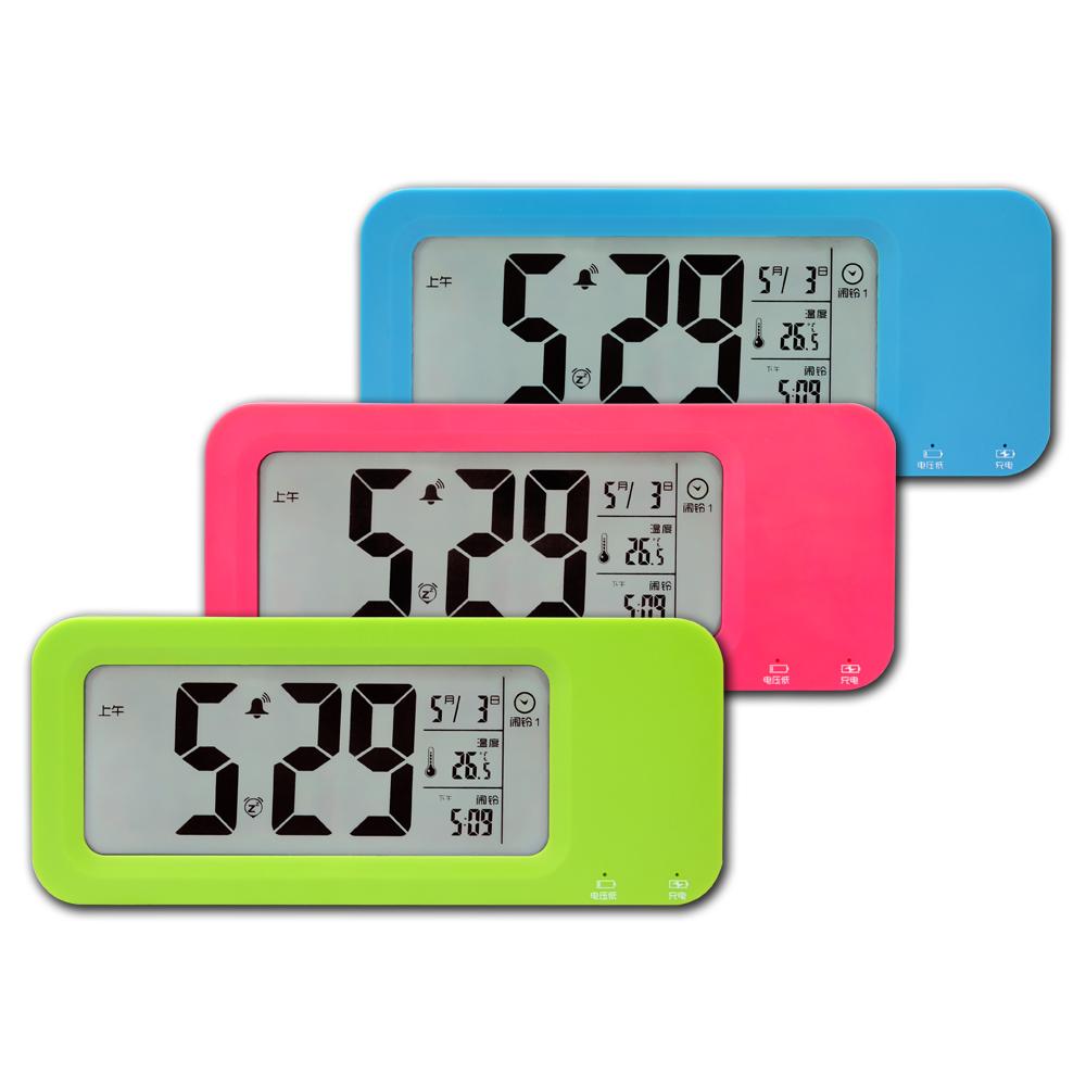 USB多功能靜音智能感光貪睡日期溫度電子鬧鐘 - 綠桃紅藍