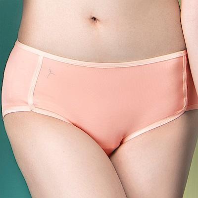 嬪婷-  陽光運動M-LL 低腰平口內褲(橘)冰涼紗-吸濕排汗