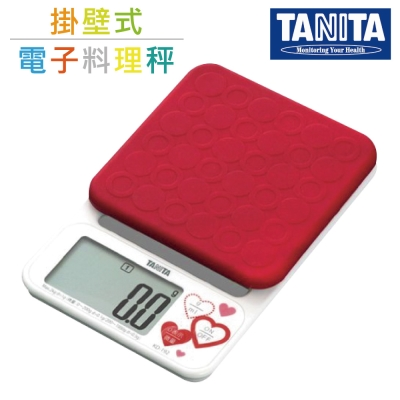 TANITA 微量電子料理秤-玫瑰紅