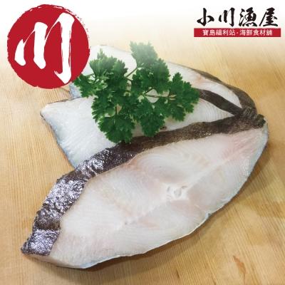 小川漁屋 格陵蘭大比目魚無肚洞切片20片(110G/片+-10%)