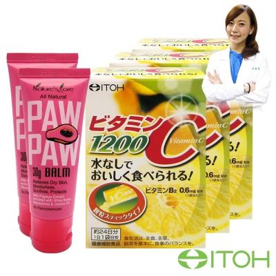 井藤ITOH水嫩肌滋潤組-維生素Cx3-PAWPA