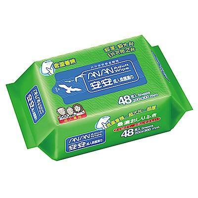 安安 成人柔護濕紙巾加大型(48抽x24包)