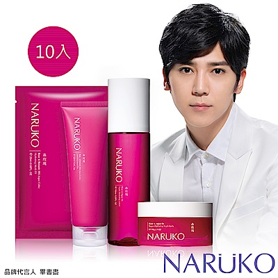 NARUKO牛爾  森玫瑰美肌保濕4件組(洗面霜+保濕露+凍膜+面膜10片)