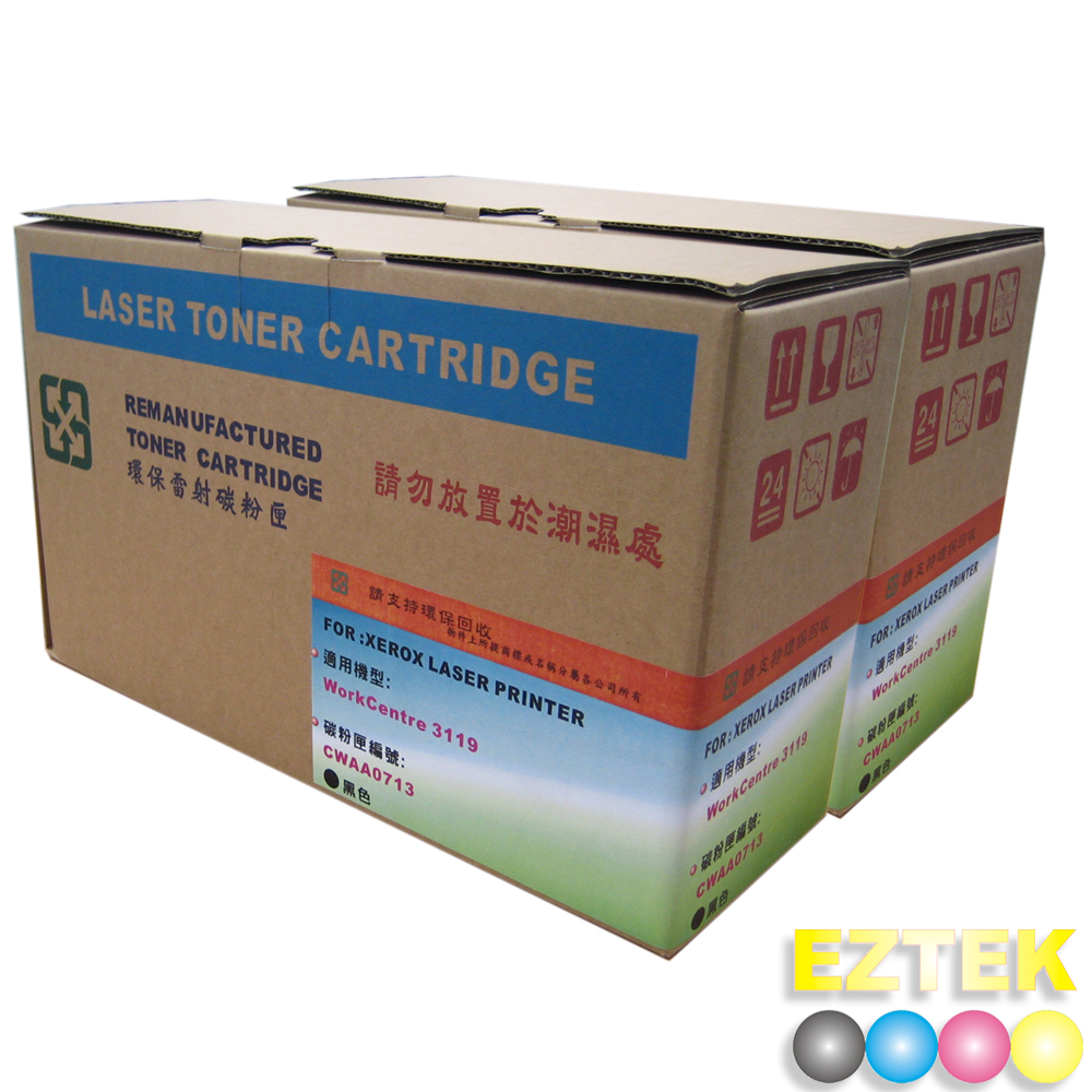 EZTEK Fuji-Xerox CWAA0713 高品質環保碳粉匣(2支)