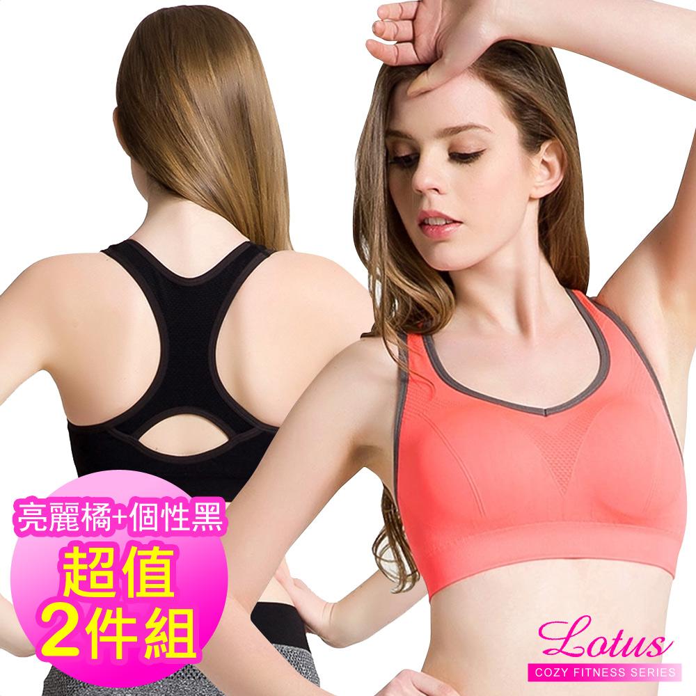 運動內衣 時尚無鋼圈U型運動內衣背心 超值兩件組-LOTUS